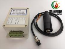 新绿高能火焰检测器系列产品选型