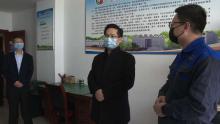 【领导关怀】合阳县县长邓宽社一行来我司进行调研指导