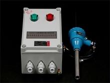 论火焰检测器安装与调试时视野的重要性