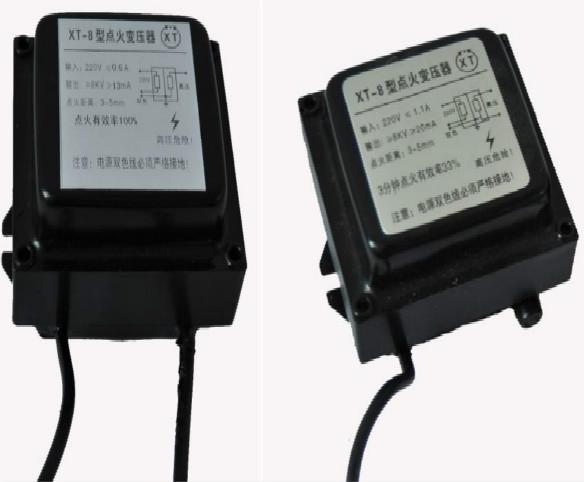 XT-8插件式点火变压器