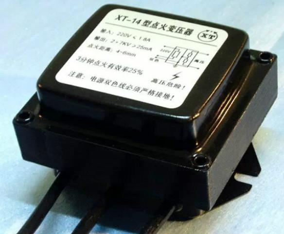 XT-14点火变压器