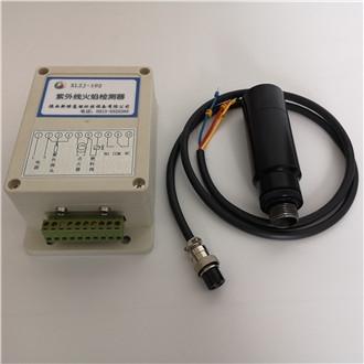 宁夏XLZJ-102紫外线火焰检测器