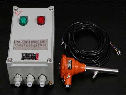 江苏XLFZJ-102防爆紫外线火焰检测器