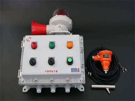 江苏XLFBH-102-SZ烤包器熄火联控装置