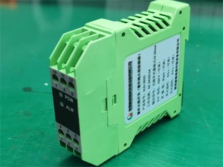 XLZJ-102D紫外火焰开关(火检)