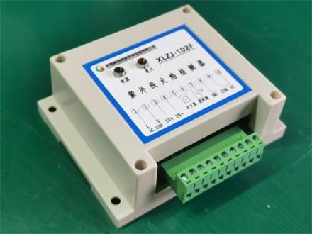 XLZJ-102F紫外线火焰检测器