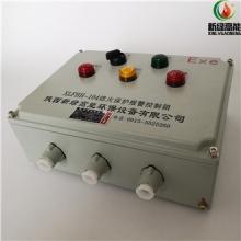 XLFBH-104熄火保护报警控制箱