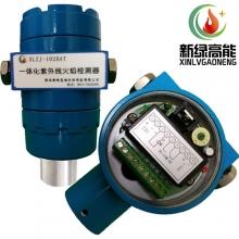 XLZJ-102BAT一体化紫外线火焰检测器