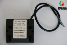 XT-15 电子高压点火器