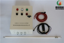 XLGNKZ-8-102安全点火控制箱