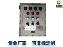 XLFBH-102-3熄火保护报警控制箱