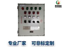 XLFBH-102-4熄火保护报警控制箱